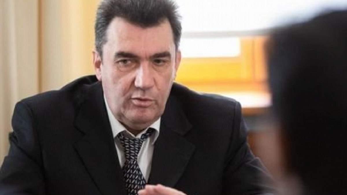 Данілов заявив, що у світі настав час переходити до приватних військових компаній