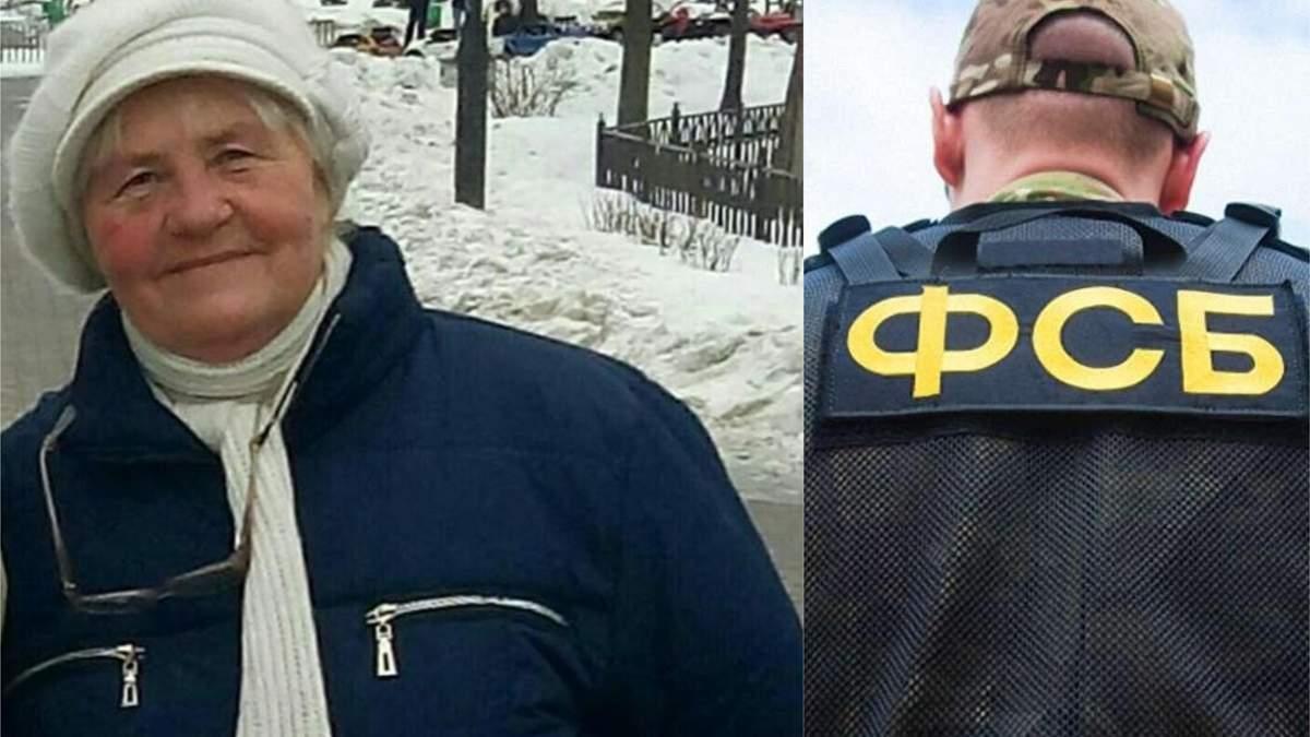 Родные и адвокаты ничего не знают о местонахождении украинки Долгополовой, которую в ноябре в Крыму задержала ФСБ