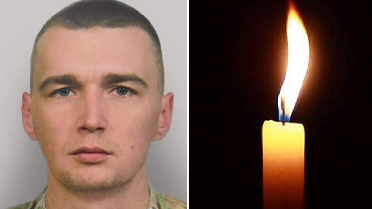 На Донбасі загинув Дмитро Гринь – що відомо про військового