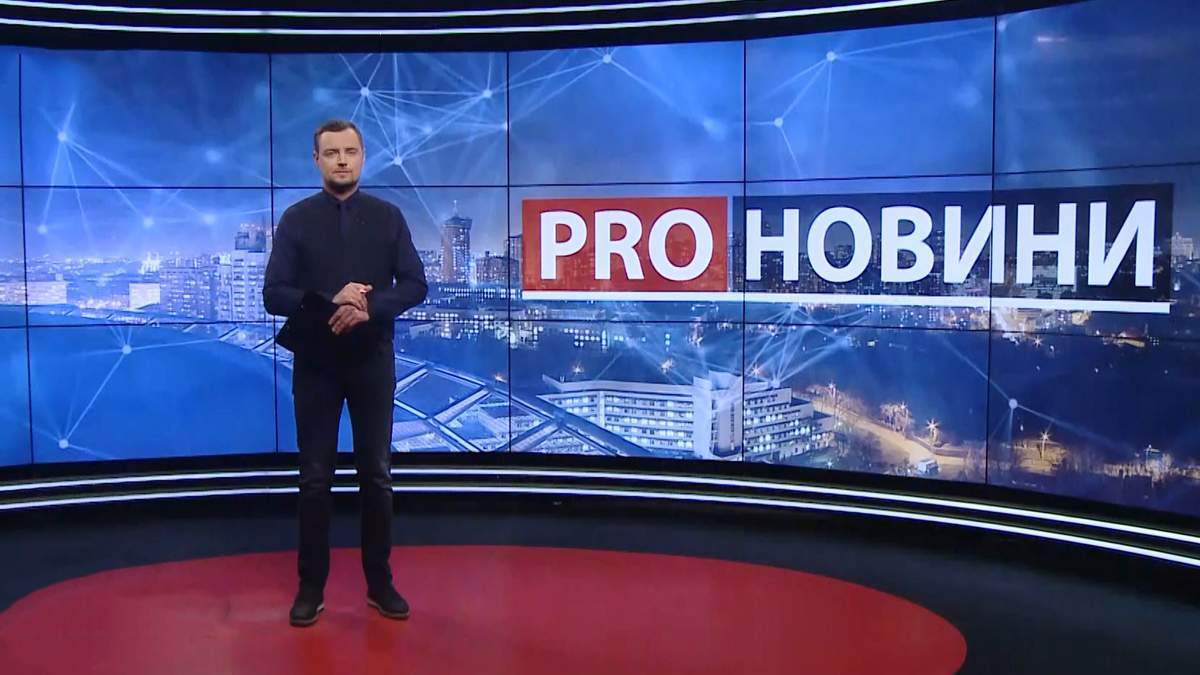 Выпуск новостей за 19:00: Снижение уровня доверия к власти. Сурков высказался об Украине
