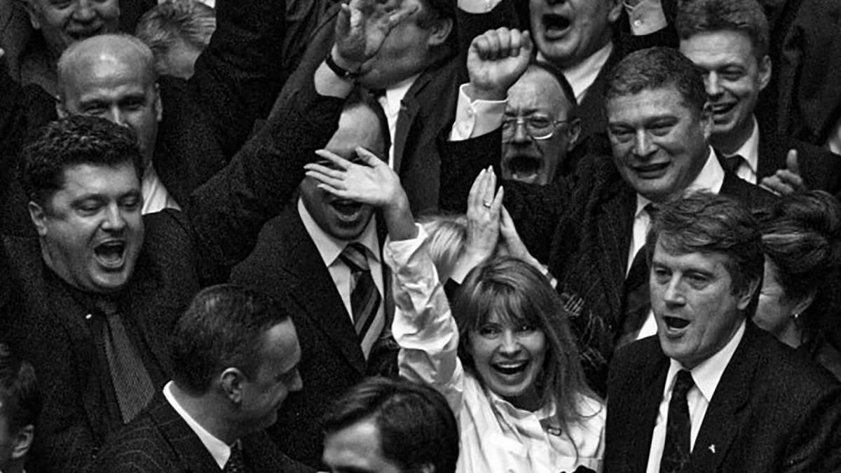 Фото українських політиків в 20 роках