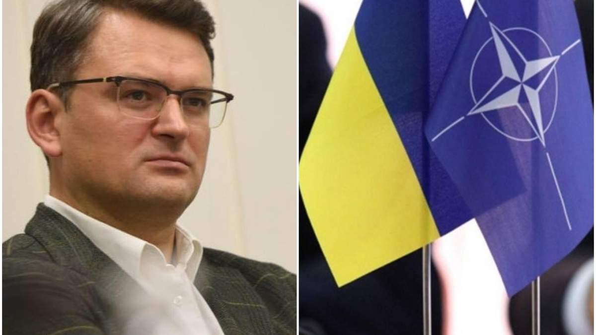Кулеба прокоментував вступ України до НАТО