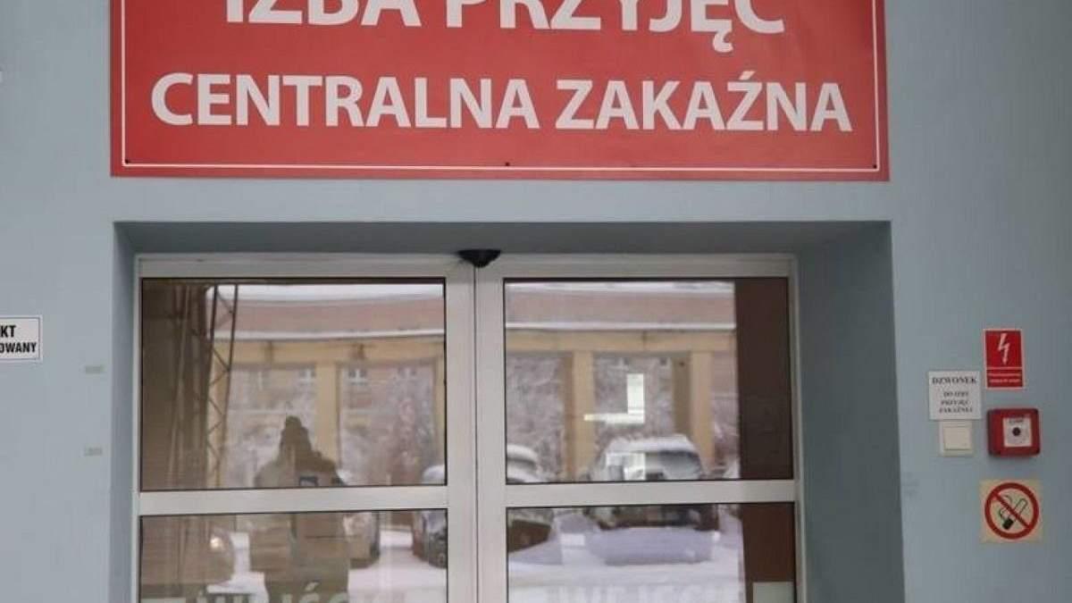 Коронавірус у Польщі?