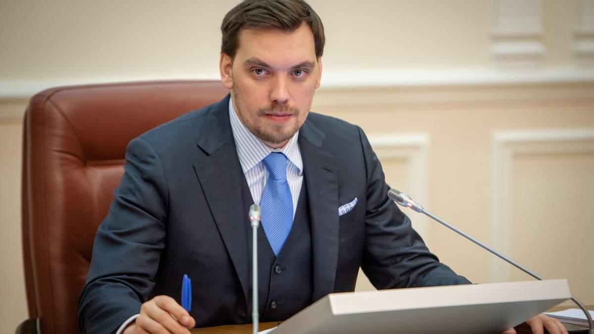 Большинство украинцев хотят, чтобы правительство Гончарука ушло в отставку: опрос