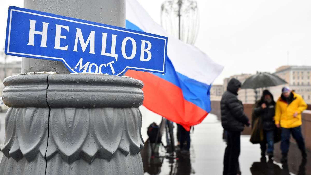 Мост, на котором убили Бориса Немцова