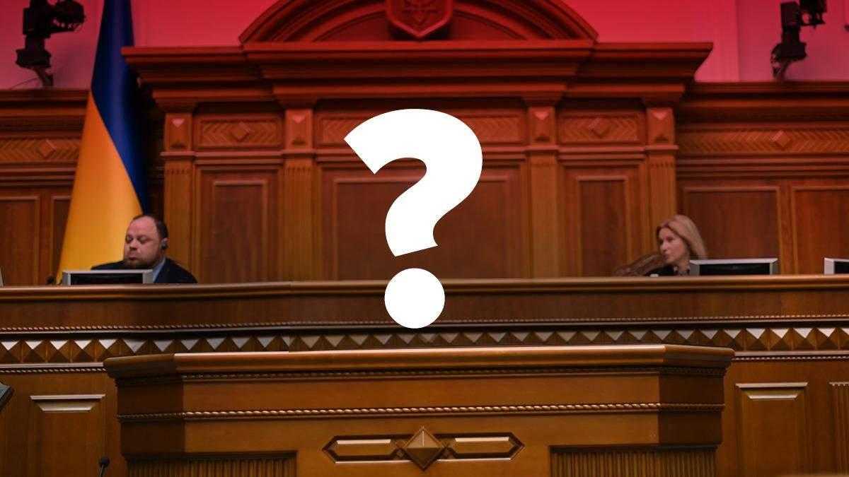 Кто может стать премьер-министром Украины – кандидаты вместо Гончарука