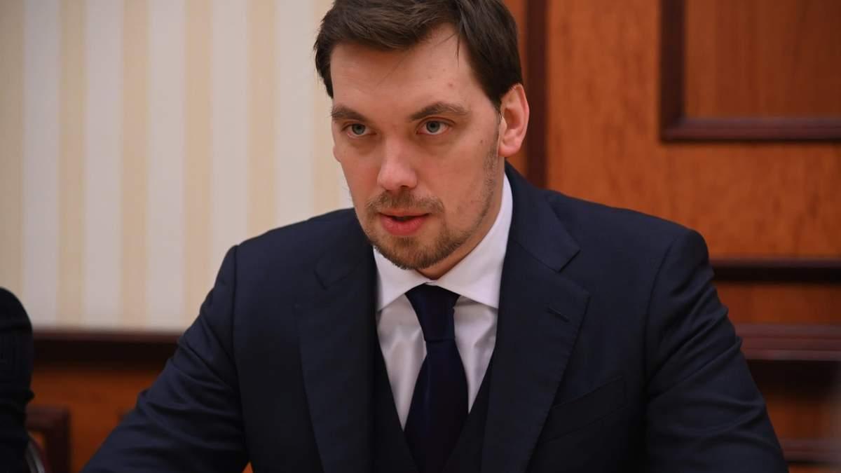 Отставка Гончарука – премьер Украины уходит в отставку – причина