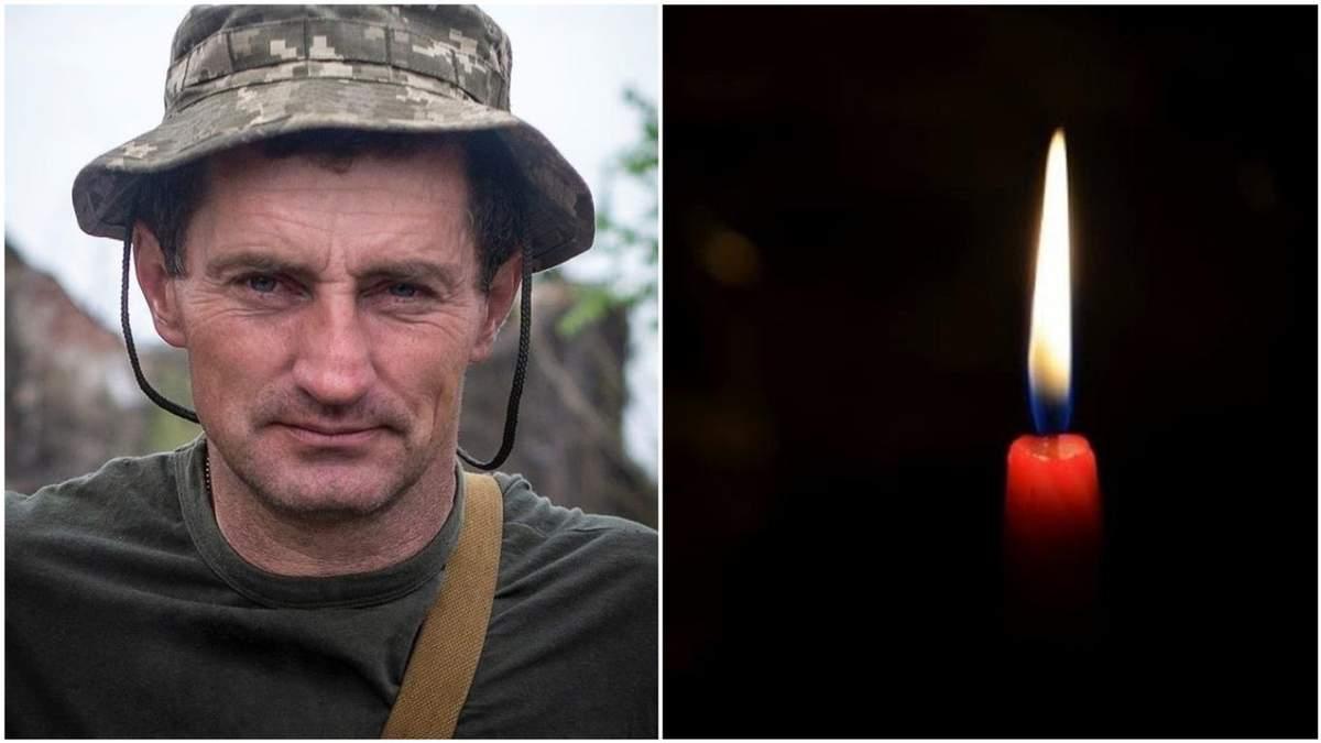 Володимир Федченко загинув на Донбасі