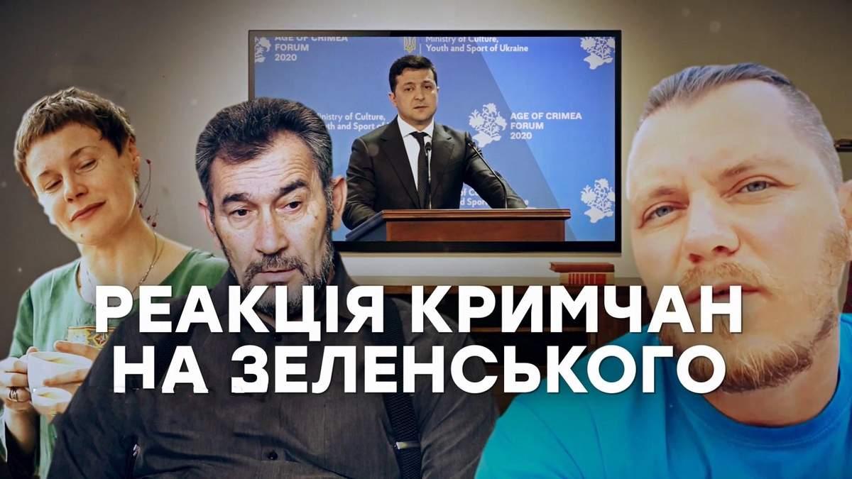 День спротиву окупації Криму: що почули кримчани у виступі Зеленського