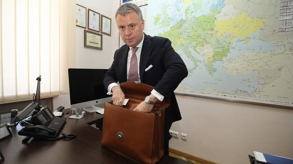 """Чи претендує Вітренко на посаду прем'єр-міністра: коментар директора """"Нафтогазу"""""""