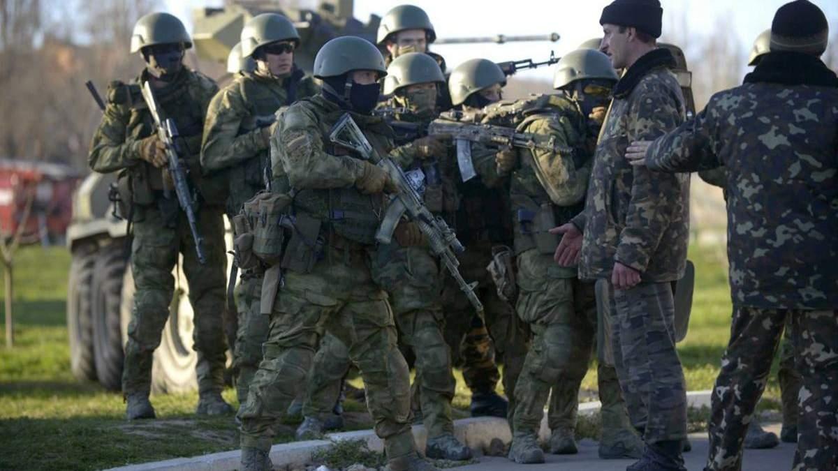 Хронология аннексии Крыма: как Россия забрала полуостров