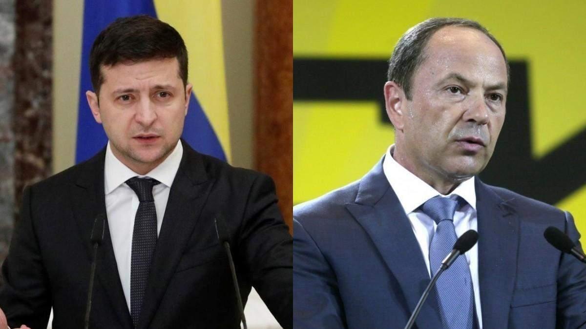 Володимир Зеленський, Сергій Тігіпко