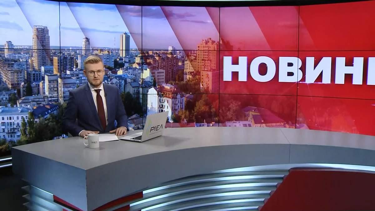 Випуск новин за 11:00: Пожежа в Одесі. Коронавірус вже у 60 країнах світу