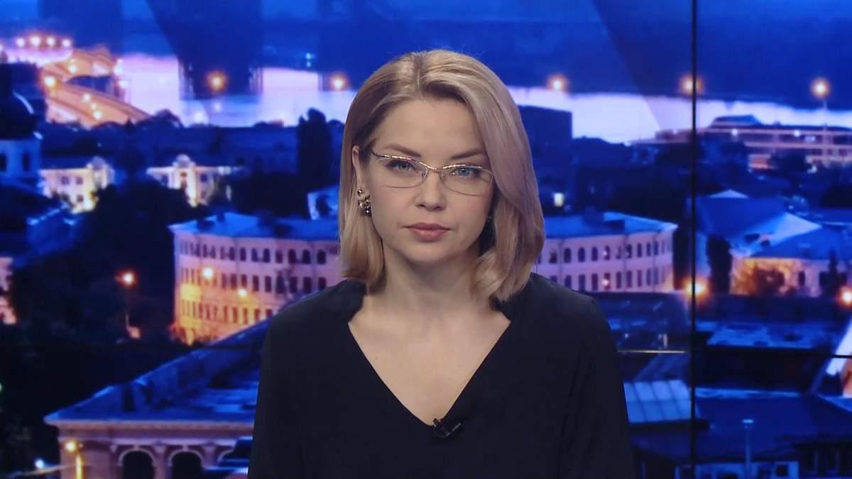 Підсумковий випуск новин за 21:00: Туреччина розпочала військову операцію. Закриття Лувру