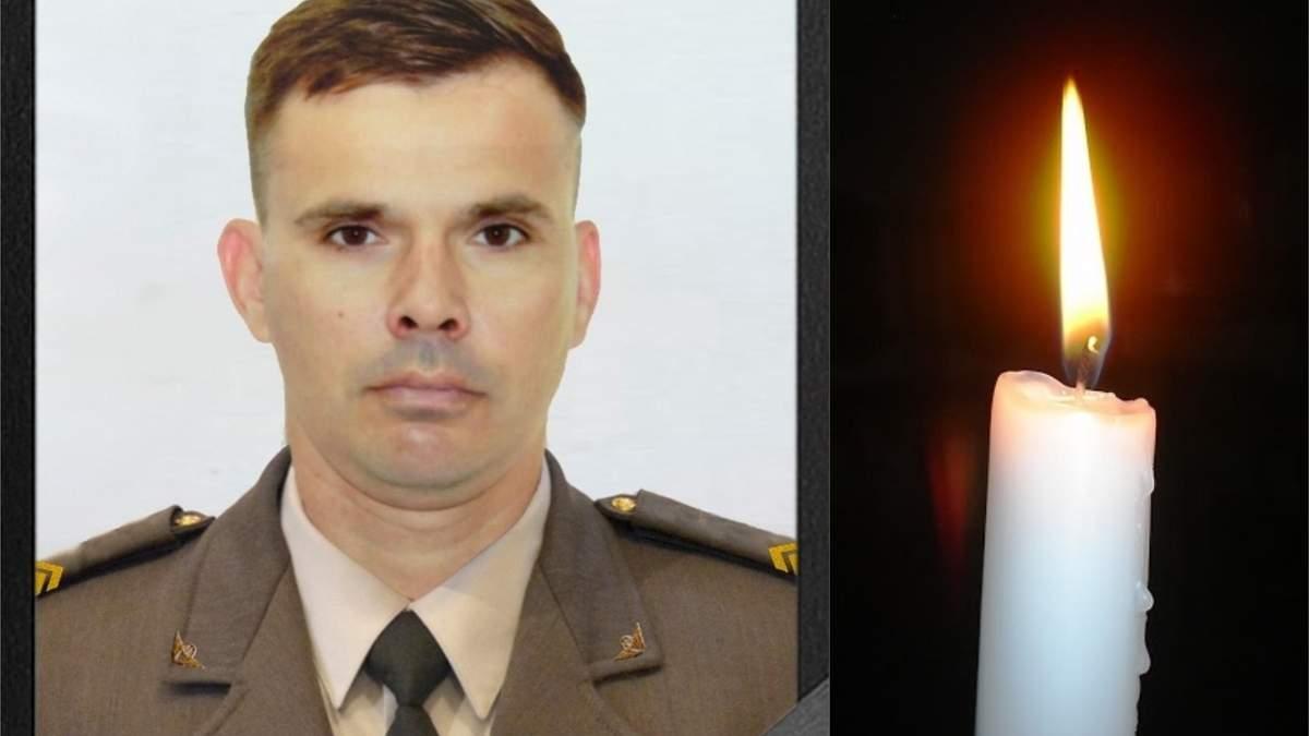 На Донбасі загинув боєць Сергій Руських з Маріуполя