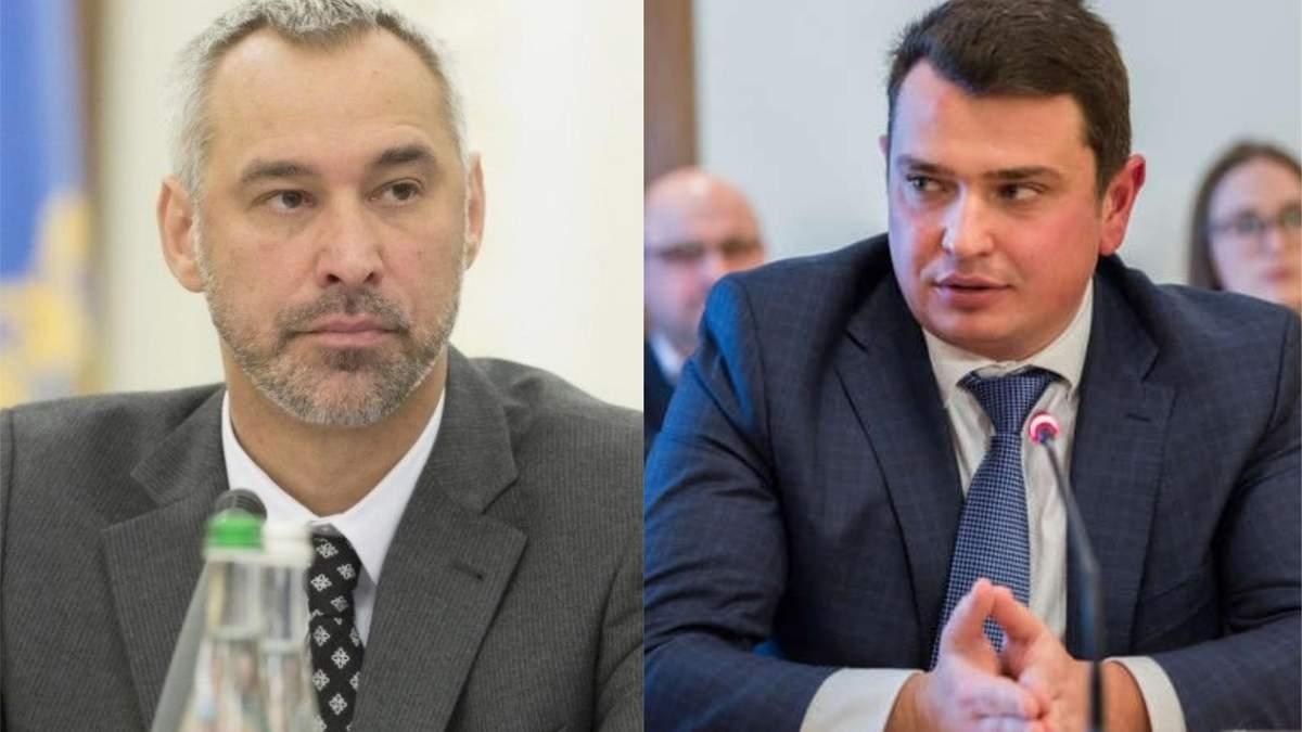 Рада на позачерговому засіданні може звільнити Ситника і Рябошапку, – ЗМІ
