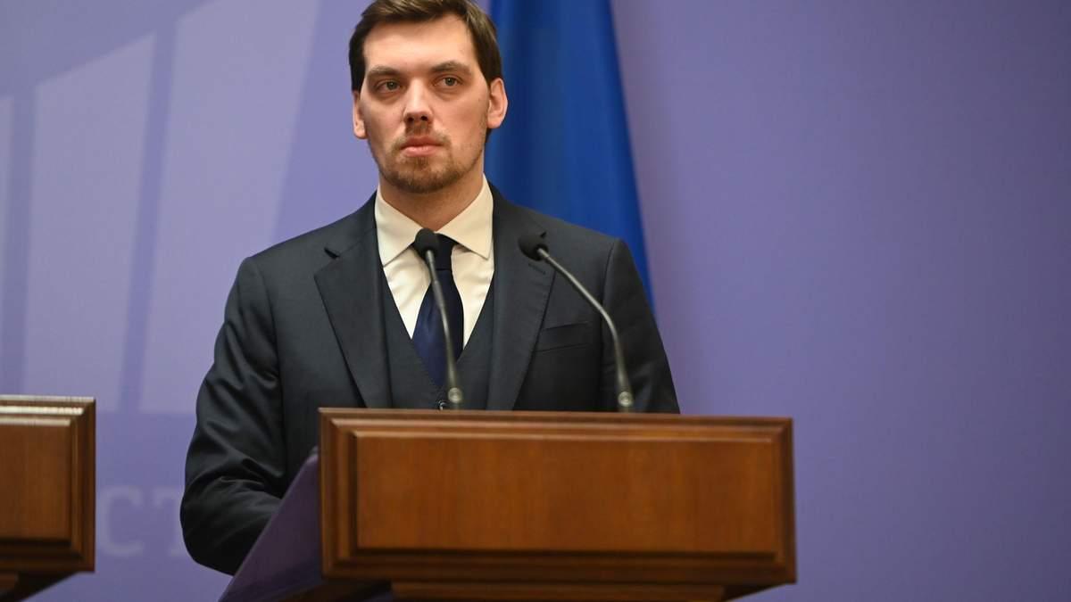 Гончарук про свою відставку: Жодних заяв не писав