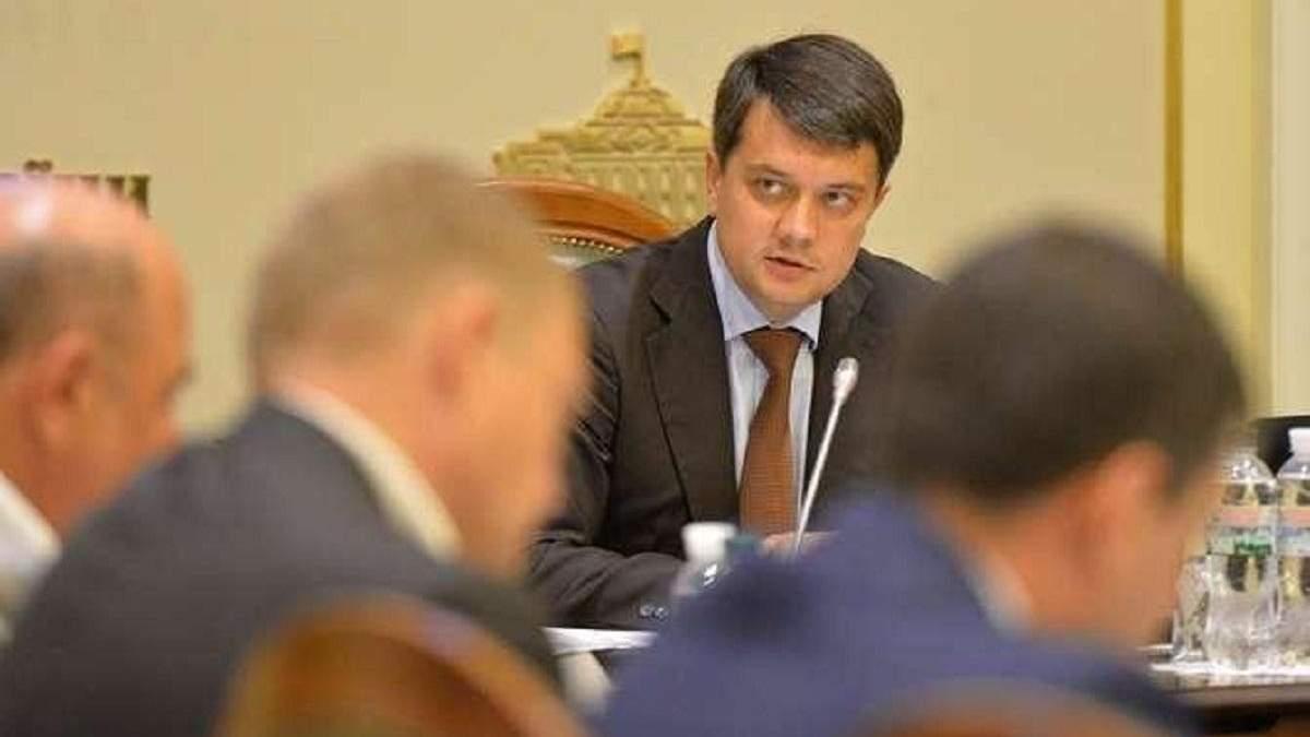 Разумков розповів, які питання розгляне Рада на позачерговому засіданні