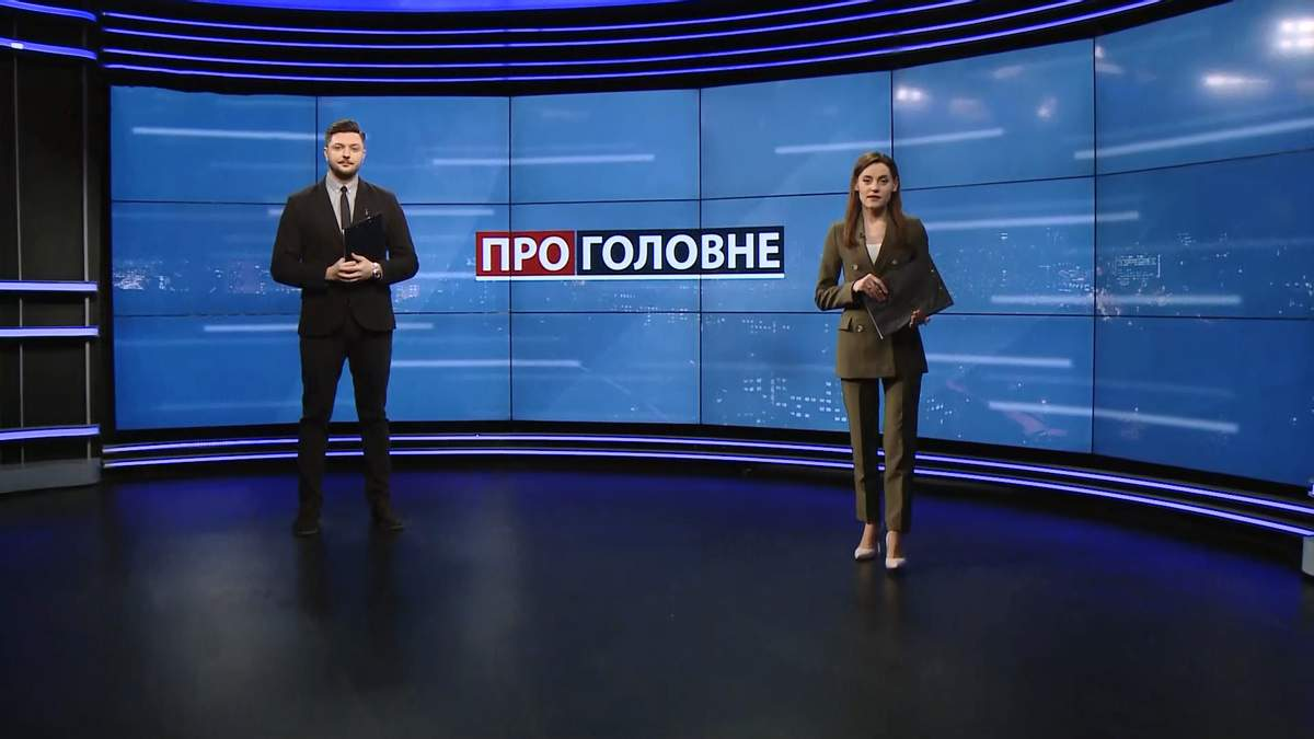 Випуск новин за 18:00: Позачергове засідання ВРУ. Російські найманці вдарили ракетою