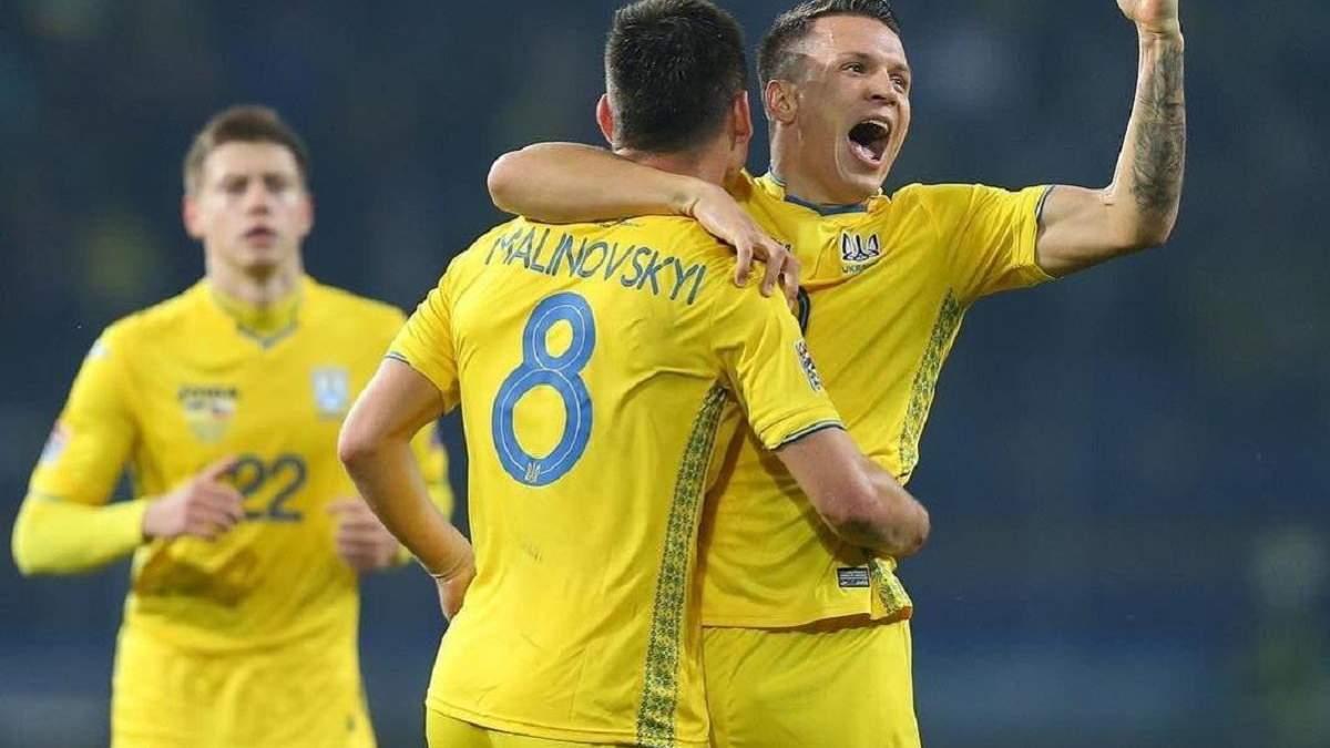 Ліга націй 2020/2021 жеребкування – суперник збірної України