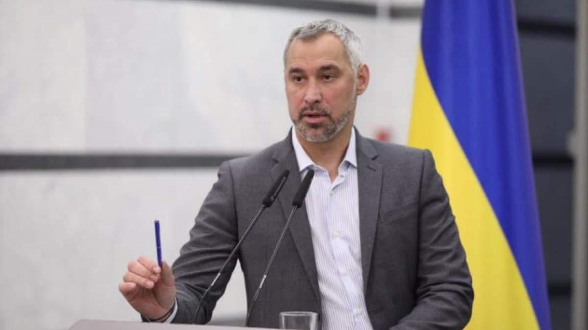 Відставка Рябошапки з посади генпрокурора: у Раді зареєстрували відповідну постанову