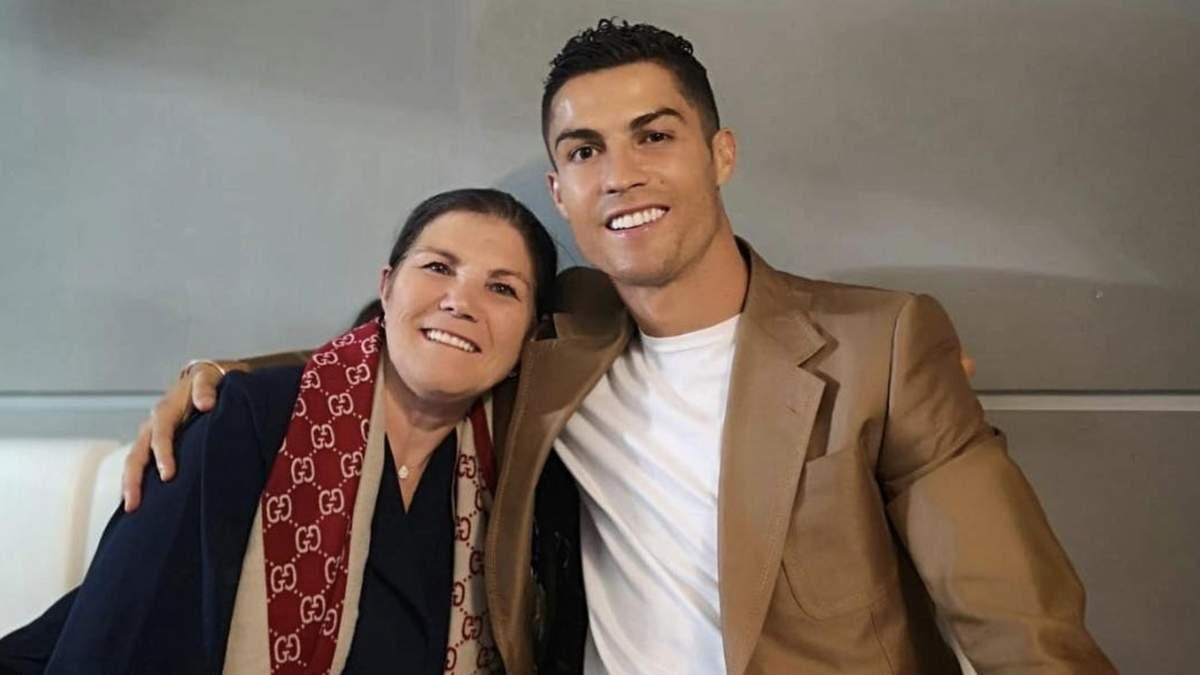 Кріштіану Роналду з мамою