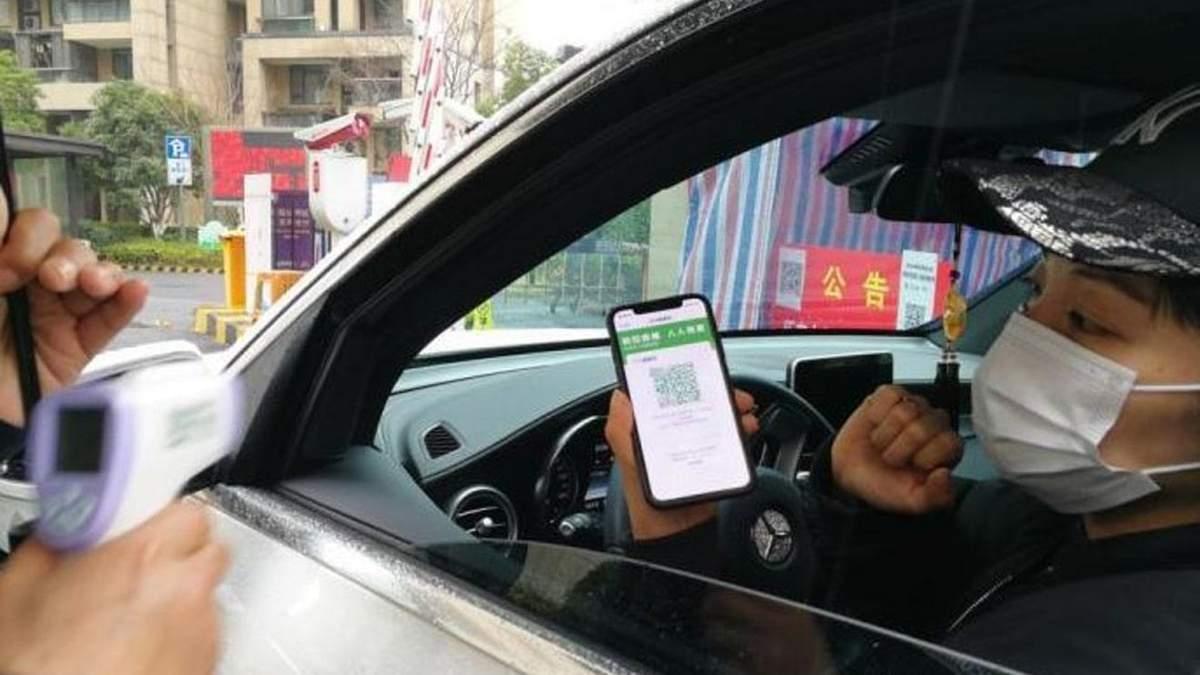 Проверка штрих-кода у водителя в Китае