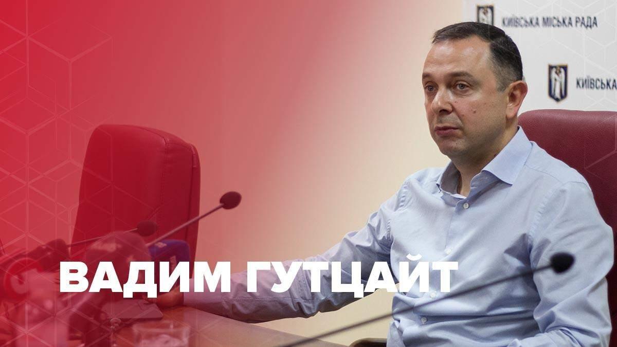 Хто такий Вадим Гутцайт – біографія, що відомо нового міністра спорту