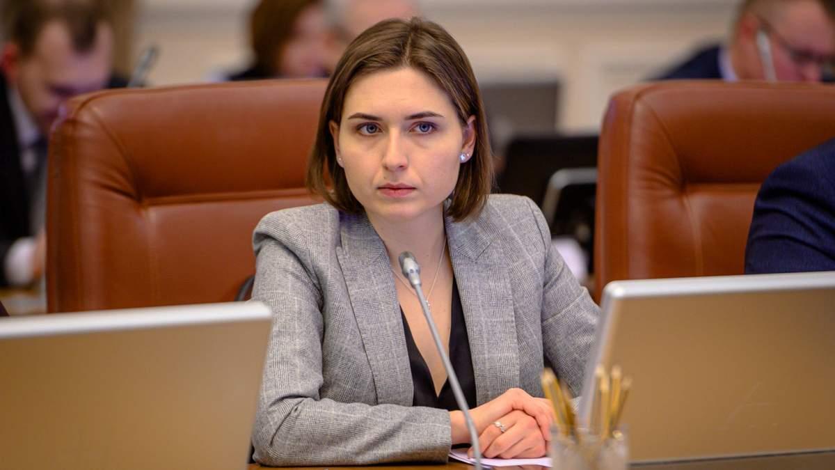 Анна Новосад заявила, что уходит в отставку