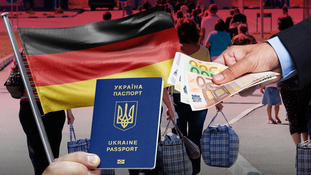 Українські заробітчани в Німеччині
