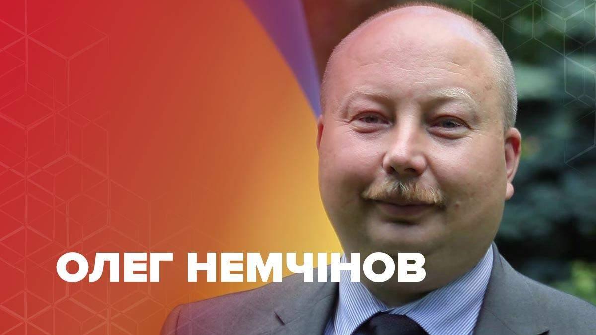 Олег Немчінов – біографія міністра Кабінету міністрів 2020