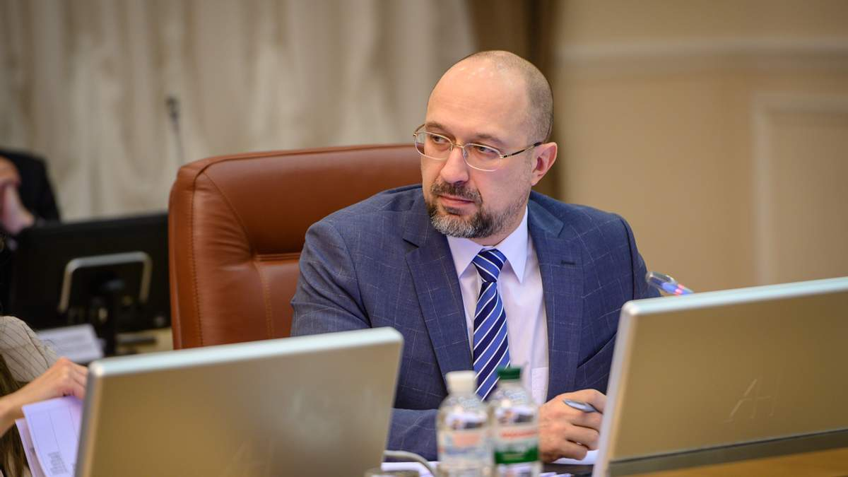 Денис Шмигаль – новий прем'єр-міністр України 2020