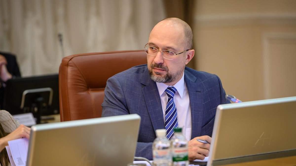 Денис Шмыгаль – новый премьер-министр Украины 2020