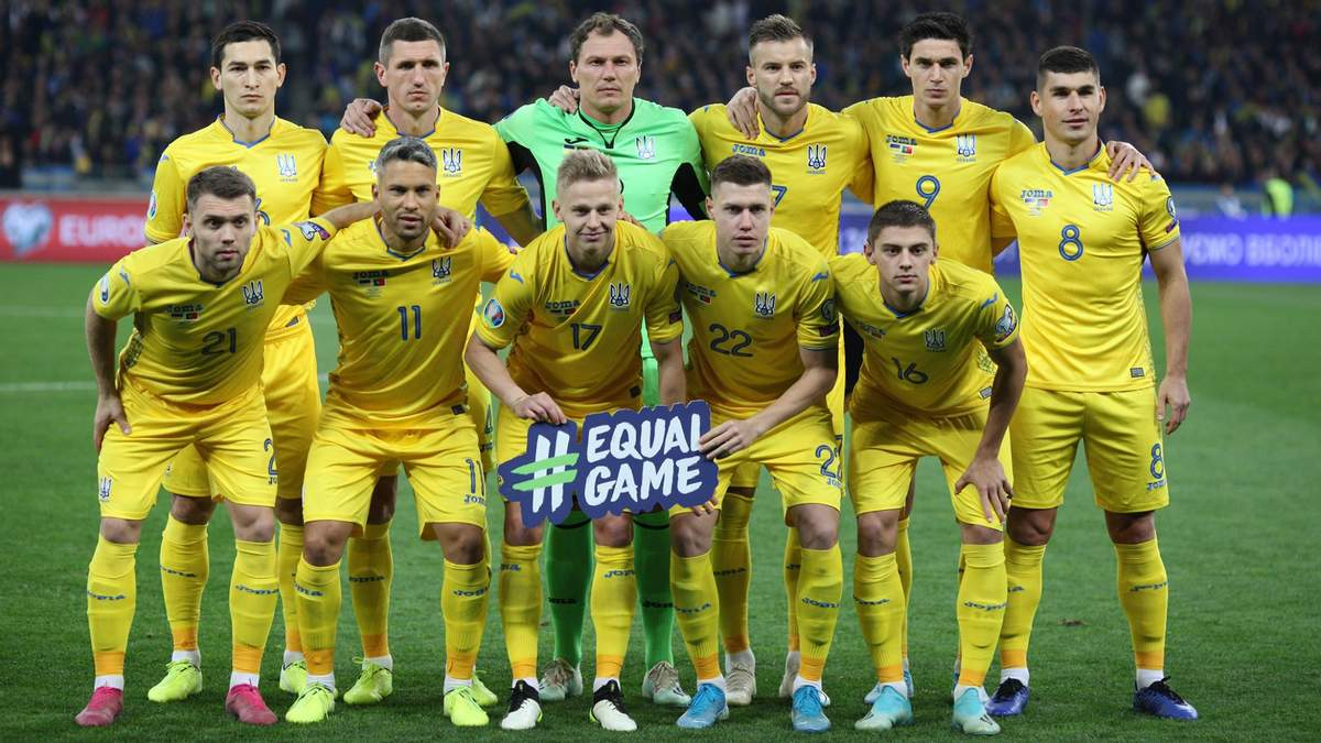 Збірна Україи