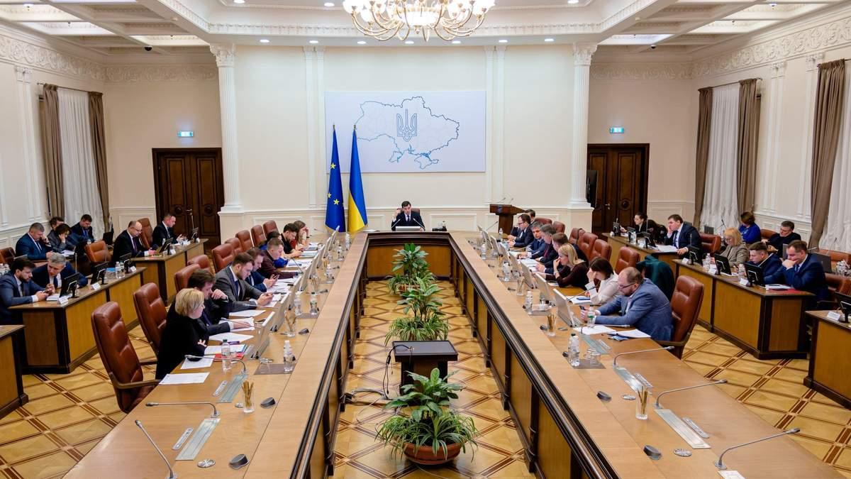 Хто пішов у відставку 4 березня 2020 – список міністрів України