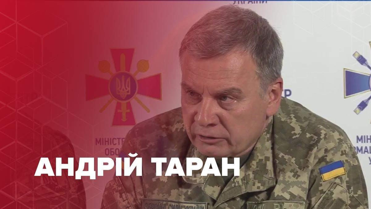 Андрей Таран – биография нового министра обороны Украины