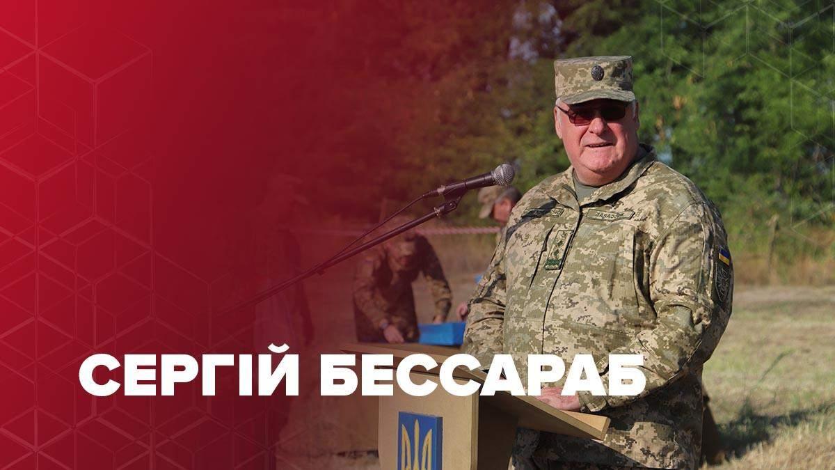 Сергій Бессараб – біографія Міністра у справах ветеранів