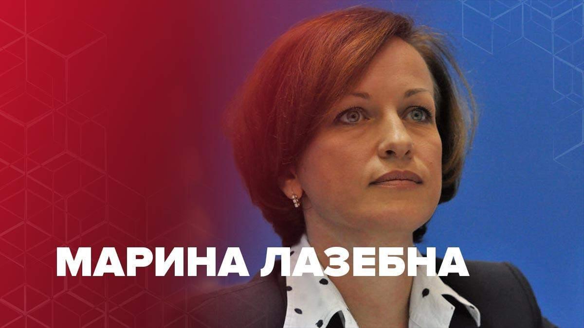 Марина Лазебна – біографія міністерки соціальної політики 2020