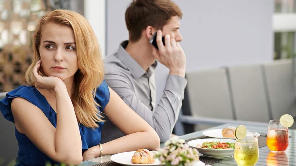 Речі, які руйнують стосунки