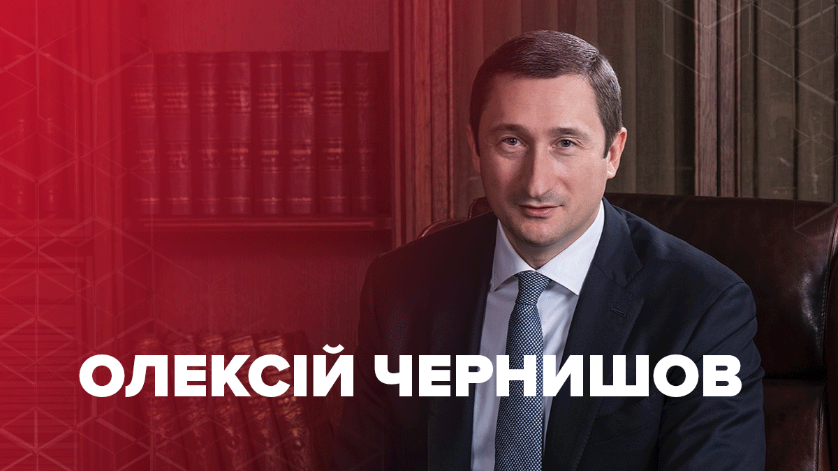 Олексій Чернишов – біографія міністра розвитку територій