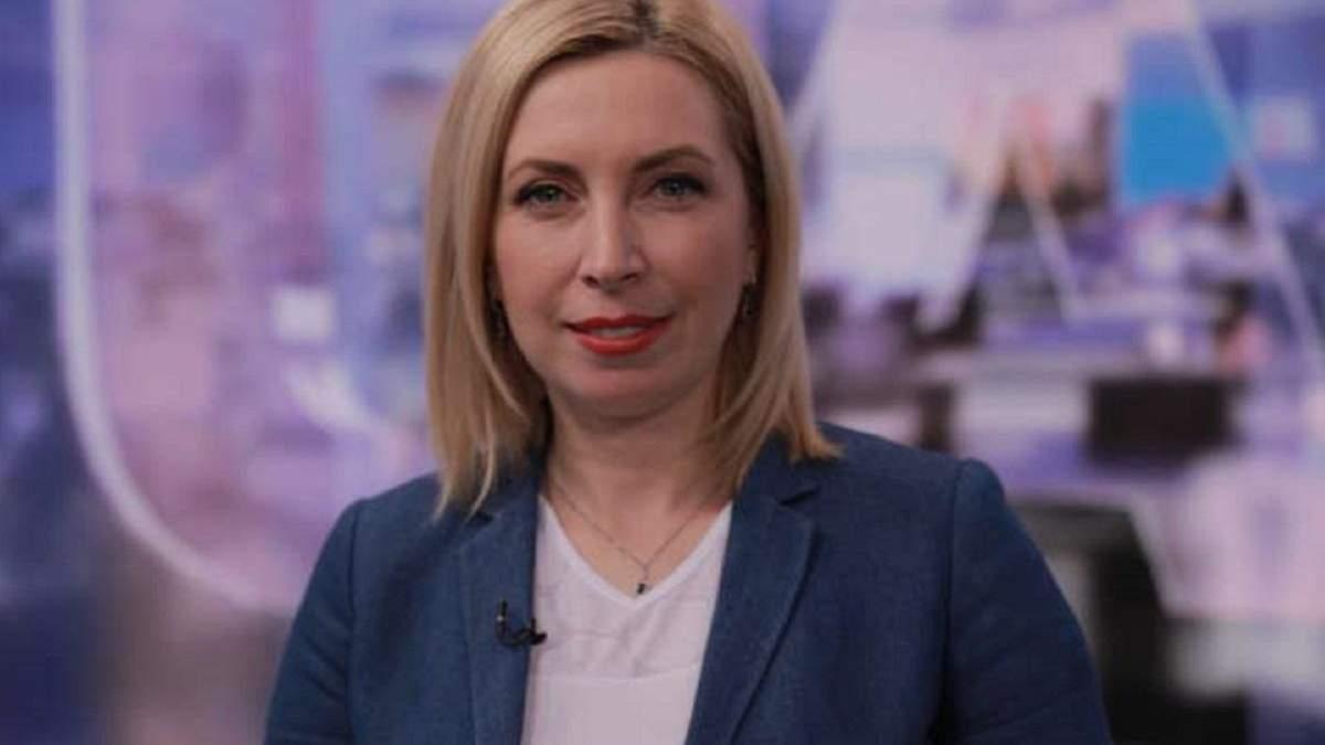 Ірина Верещук пояснила, чому поспішили зі звільненням Гончарука