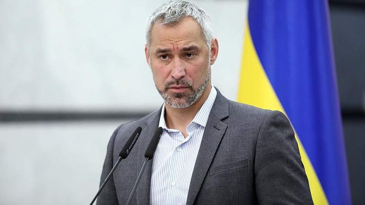 Руслана Рябошапку можуть звільнити  з посади генпрокурора