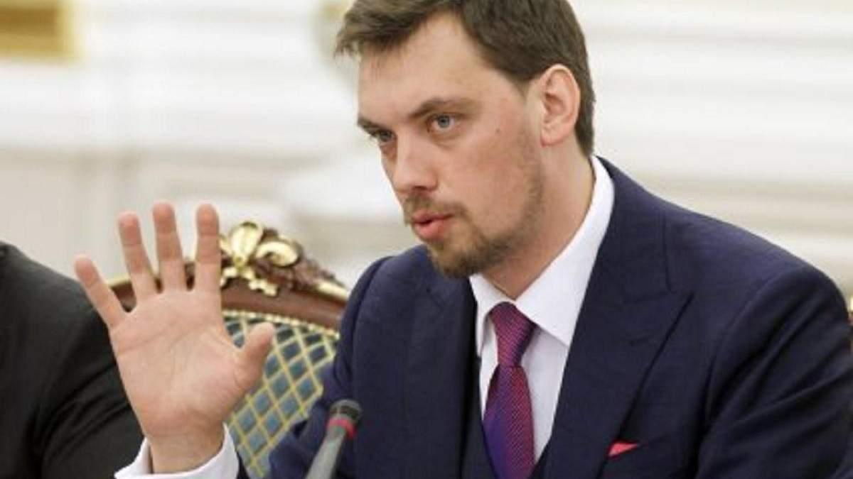 """В окружении Гончарука считают, что его уволили из-за ротации в """"Центрэнерго"""""""