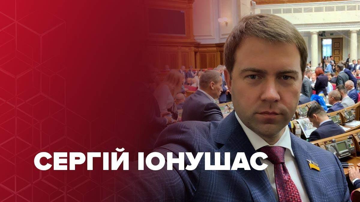 Сергей Ионушас – биография и факты нового генпрокурора