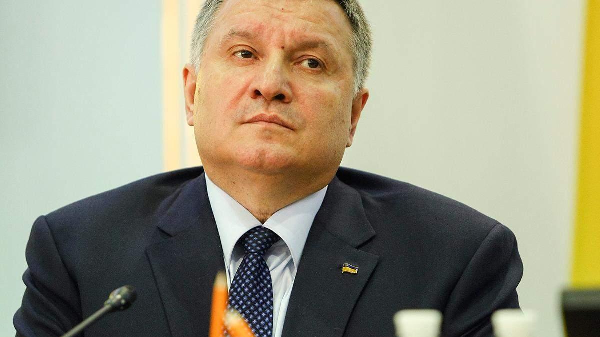 Арсен Аваков про закінчення обсервації в Нових Санжарах