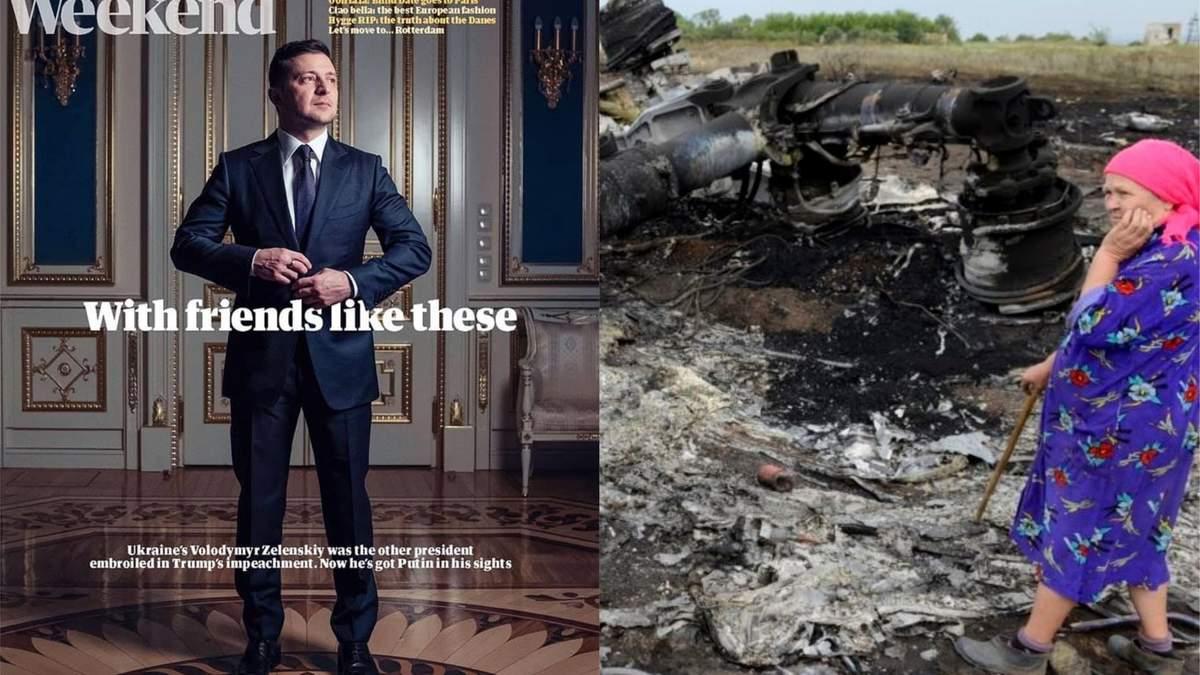 Новости Украины 7 марта 2020 – новости Украины и мира