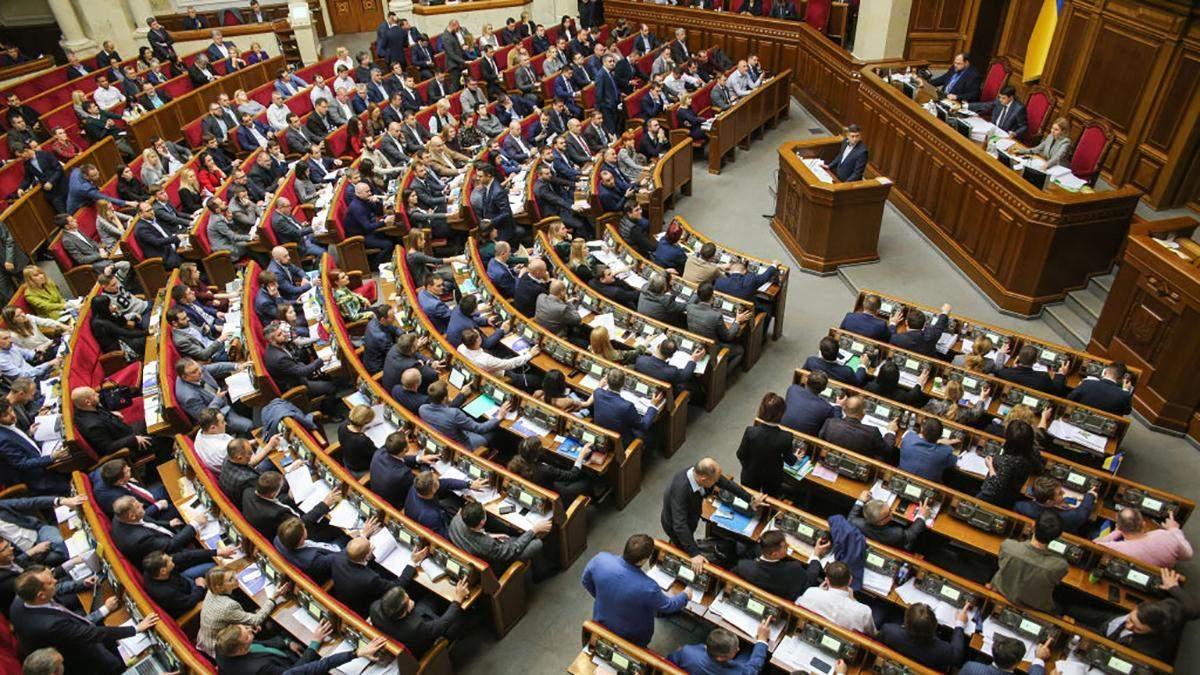 З розгляду Ради зняли частину законів Кабміну Гончарука