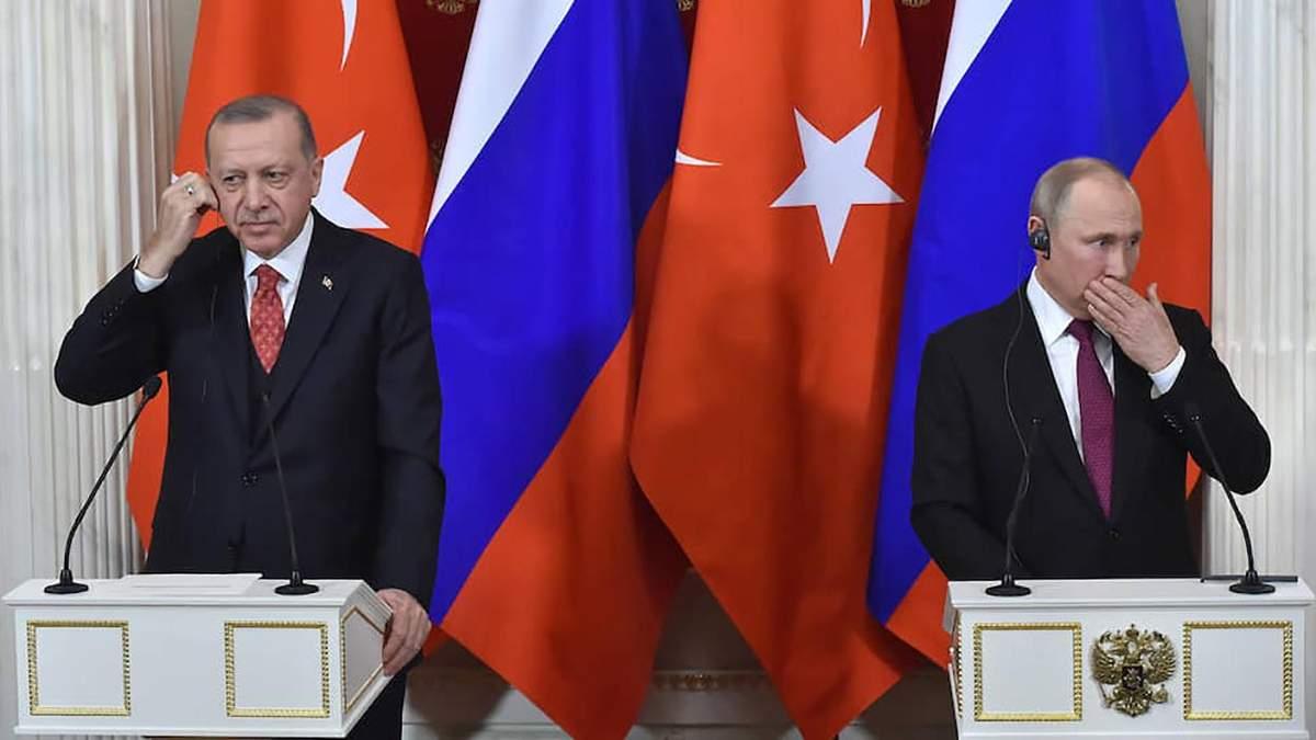 Ердоган і Путін зустрілись у Москві