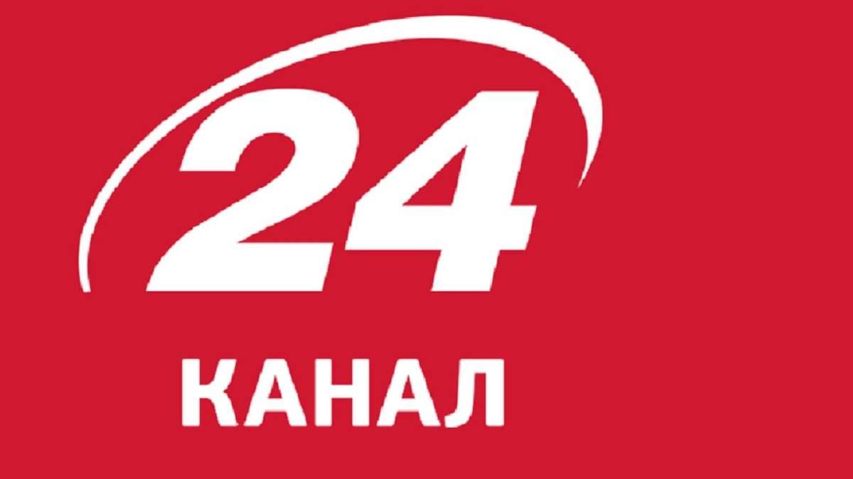 Сайт 24 каналу ввійшов до 20 найпопулярніших в Україні