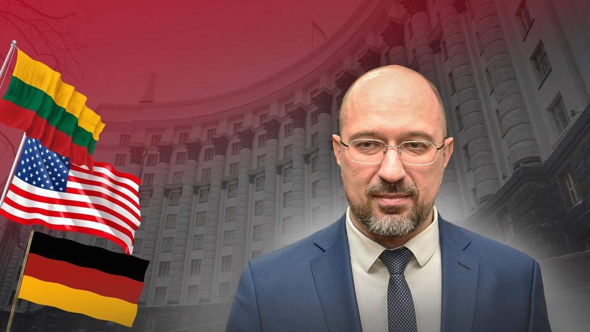 Новий уряд в Україні з Денисом Шмигалем – реакція світу